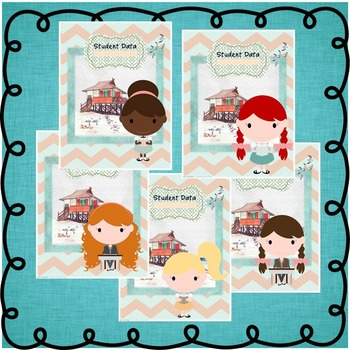 Student Data Binder - BEACH BUNDLE