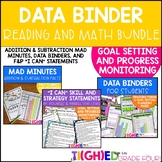 Student Data Binders Bundle! Reading & Math Goal Setting & Progress Monitoring