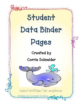Student Data Binder (Ocean Theme)