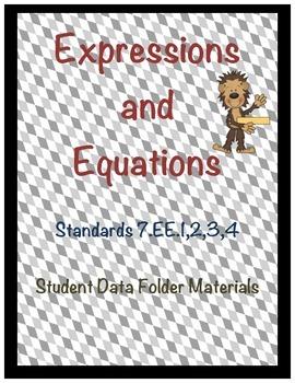 Student Data Folders - 7th Grade Common Core Math Standards Set