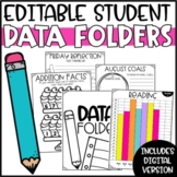 Editable Student Data Binder or Folder | Digital Student T