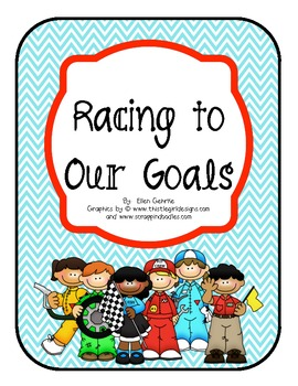 Student Data Folders:  Racing to Our Goals