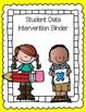 Student Data Intervention Binder