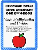 Student Data Tracker 4th grade Basic Multiplication and Division Standards