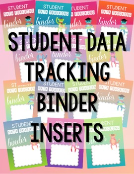 student data tracking binder inserts spine inserts by marvelous