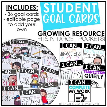 Student Goal Setting Cards | I Can Statements | Editable