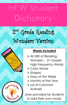 Student Dictionary - 2nd Grade Reading Wonders Edtition