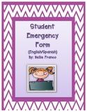 Student Emergency Form (English & Spanish)