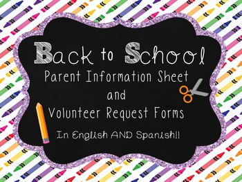 Beginning of Year Forms - In English AND Spanish!