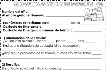Student Family Information Sheet in English and Spanish