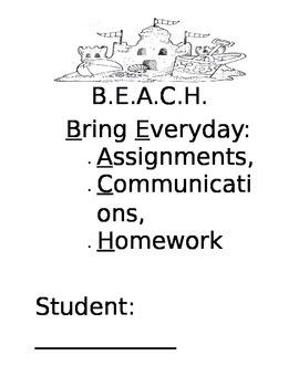 Beach Theme Back to School Student Folder Page