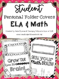 Student Folder Covers