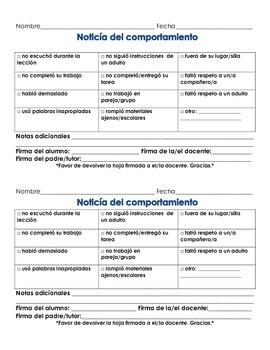 Student Friendly Behavior Notice & Reflection Form (Comportamiento y reflexion)