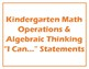 "Student Friendly Kindergarten ""I Can...""  Common Core Statements"