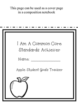 Student Goal Tracker Common Core Standards Apple Theme 2nd Grade