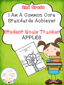 Student Goal Tracker Common Core Standards Apple Theme 2nd Grade