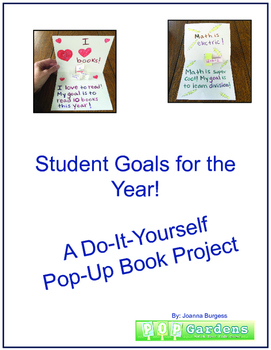 Student goals for the year a do it yourself pop up book project a do it yourself pop up book project solutioingenieria Choice Image