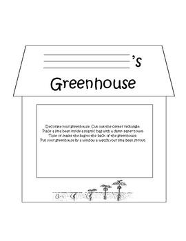 Student Greenhouse