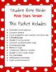 Student Take Home Binders (Movie Star Version)