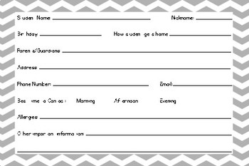 Student Information 4x6 Notecard