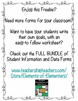 Student Information Form Back to School Freebie