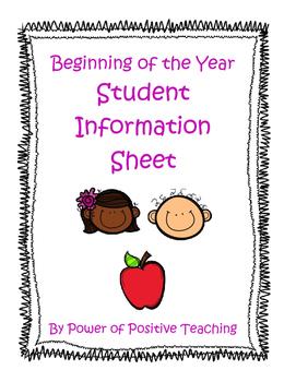 Student Information Sheet 2016