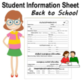 Student Information Sheet Back to School Night