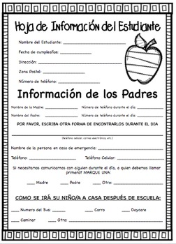 Student Information Sheet - SPANISH