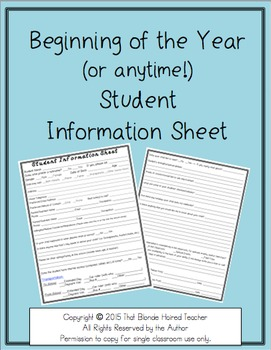 Student Information Sheet {for beginning of the year...or anytime!}