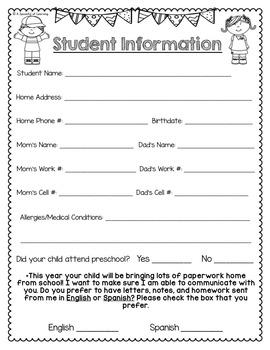 Student Information Sheet FREEBIE! (English & Spanish)