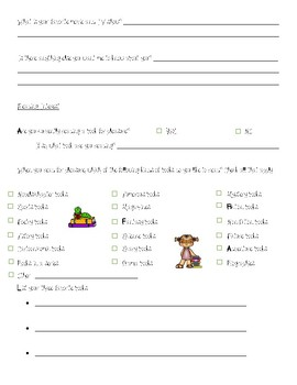 Student Interest and Reading Interest Survey for the Beginning of the Year
