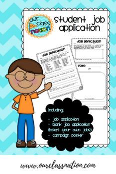 Student Job Application
