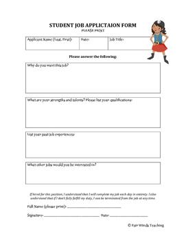 Student Job Application Form