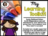 Student Learning Toolkit: Language Arts & Mathematics {Early Childhood Edition}