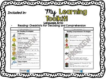 Student Learning Toolkit: Language Arts & Mathematics {Early Childhood Edition}