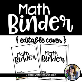 Student Math Binder Cover Free