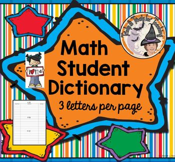Student Math Dictionary Math Term Vocabulary Definition Example Toolkit
