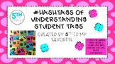 Student Notes: Hashtags of Understanding