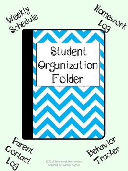 Student Organization Folder Bundle