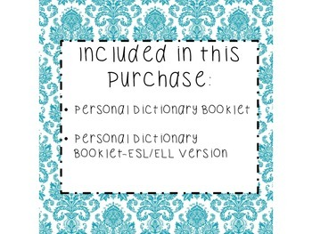 Student Personal Dictionary-ESL/ELL INCLUDED!