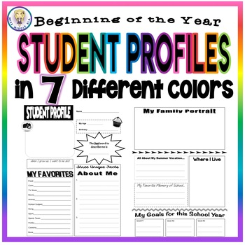 Student Profiles For Getting to Know Students! 7 Different Colors Options!!