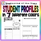 Student Profiles For Getting to Know Students! 7 Different