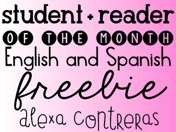 Student & Reader of the Month Mini Posters {Freebie} Engli