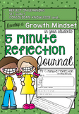 Student Reflection Journal