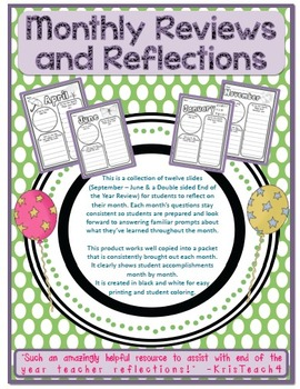 Student Reflections & Reviews! One for each month and a double sided YEAR end.