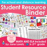 Student Resource Binder
