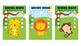 Student Reward Punch card: Jungle theme