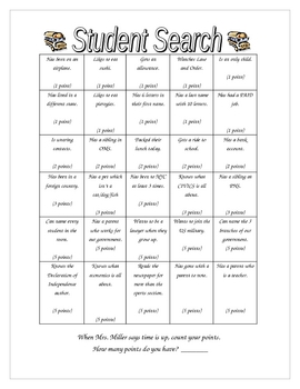 Student Search - get to know you - ice breaker worksheet