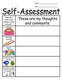 Student Self-Assessment Form