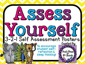 Student Self Assessment Posters 3-2-1 Scale (Chevron)